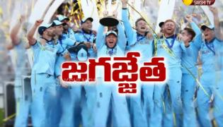 England Win Their Maiden Cricket World Cup