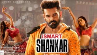 Hero Ram Pothineni Statutory Warning Ismart Shankar - Sakshi