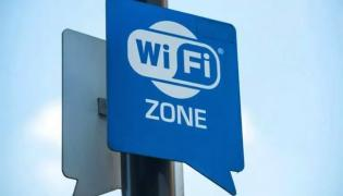 Governmetn Plans Free Public Wifi - Sakshi