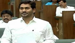 AP CM YS Jagan Speech in AP Assembly