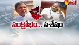 Fourth Estate 17th July 2019 - Sakshi