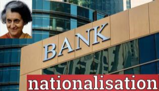 Special Story on 50 Years Of Bank Nationalisation - Sakshi