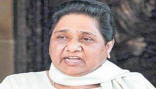 IT dept attaches benami property of Mayawati's brother worth Rs 400 cr - Sakshi