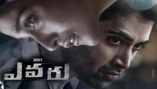 Adivi Sesh Evaru Remake of Spanish Thriller - Sakshi