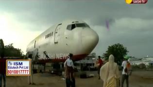 Flight Hotel in Vijayawada
