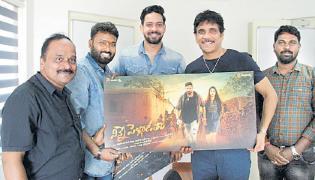 Nagarjuna Launched Ninne Pelladatha title logo - Sakshi