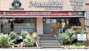 Another case against Musaddilal Jewelers - Sakshi
