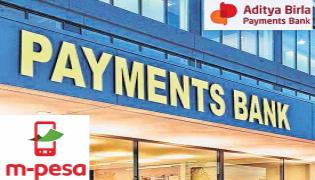 Aditya Birla Idea Payments Bank to Close Operations - Sakshi