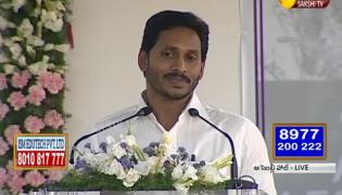 AP CM YS Jagan Give Awareness To MLAs & MLCs In Training Classes