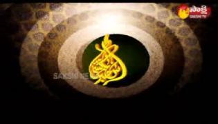 Sakshi Urdu News 31st July 2019 - Sakshi