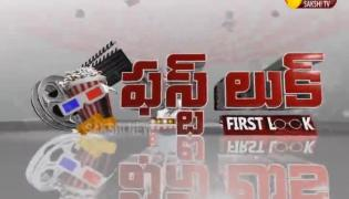 FirstLook 4th July 2019