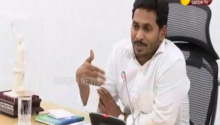 Will revolutionise education sector: CM Jaganmohan Reddy