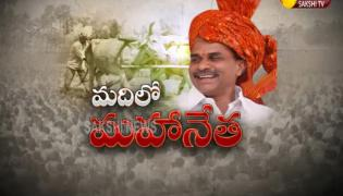 Special Drive on YSR Birth Anniversary
