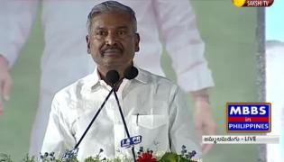 Peddireddy Ramachandra Reddy Speech at Raithu Dinotsavam Sabha