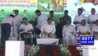 CM YS Jagan reaches to raithu sabha