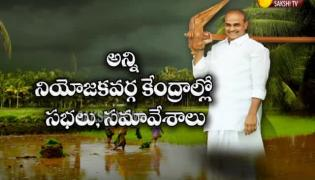 Remembering YS Rajasekhar Reddy on birth anniversary