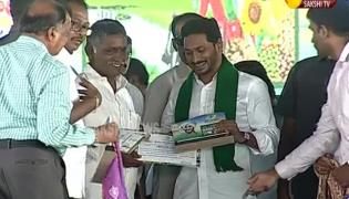 Farmers Day Celebrations at Jammalamadugu | CM Jagan Speech