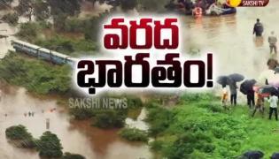 Magazine Story on Floods
