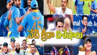 Today Sports News 13th August 2019  - Sakshi