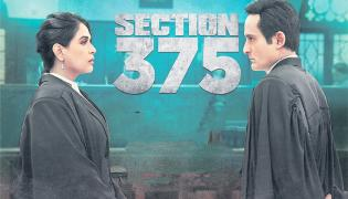 Section 375 Special Story - Sakshi