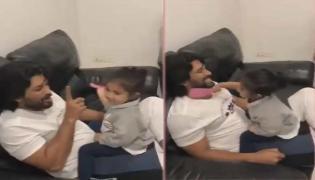 Allu Arjun Daughter Arha Making Fun With Fasak Dialogue - Sakshi