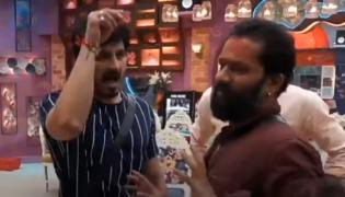 Fight Between Ali Reza And Baba Bhaskar In Bigg Boss 3 Telugu - Sakshi