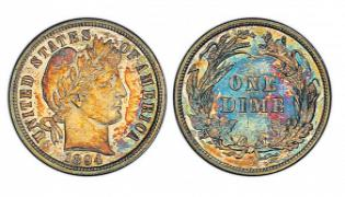 Old Dime Sold For High Price At Chicago Coin Auction - Sakshi