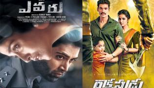 Telugu Movie Stories Remake From Other Languages - Sakshi