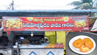 Perumallapuram Sweets Special Story - Sakshi
