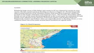 Floods danger to AP Capital city Amaravati - Sakshi