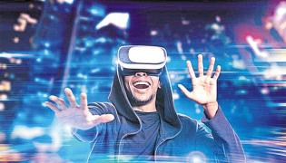 Employment Opportunities in Virtual Reality Technology - Sakshi
