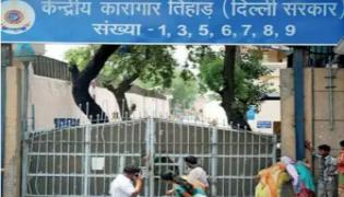 Mobile Phone Ring in Prisoner Stomach In Tihar Jail - Sakshi