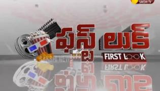 FirstLook 27th August 2019