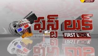 FirstLook 29th August 2019