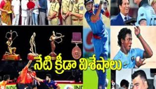 Today Sports News 29th August 2019 - Sakshi