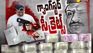 Magazine story on Gangster Nayeem