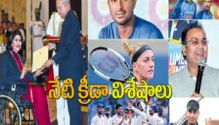 Today Sports News 30th August 2019 - Sakshi