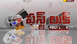 FirstLook 5th August 2019