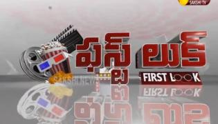 FirstLook 6th August 2019