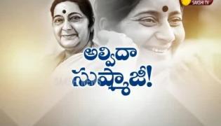 Magazine Story on Sushma Swaraj Death