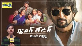 Nani's Gang Leader Telugu Movie Review Video - Sakshi