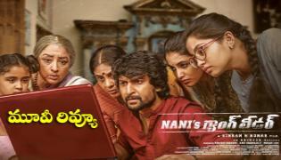 Nani's Gang Leader Telugu Movie Review - Sakshi
