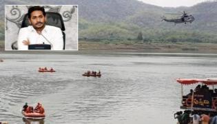 Boat capsizes in Godavari:Chopper, NDRF Teams Fish For missing Persons - Sakshi