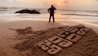 Disco Raja Goa Schedule Wrapped Up - Sakshi