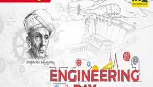 Engineers Day Special - Sakshi