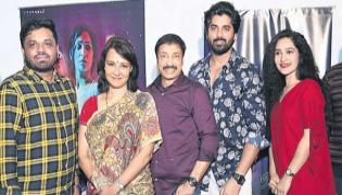 Oka Chinna Viramam first look launch - Sakshi