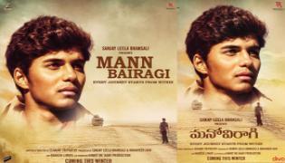 Prabhas Releases The First Look of Narendra Modi Biopic Mann Bairagi - Sakshi