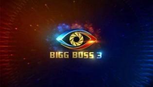 Big Boss 3 Telugu 9th Week Nominations - Sakshi