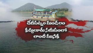 Sakshi Editorial Article On Boat Capsizes In Godavari River - Sakshi