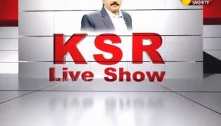 KSR Live Show on Kodela Siva Prasad Rao Commit Suicide